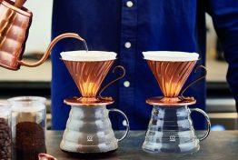 hario v60 collection cuivre industrielle baolab cafe de specialite boutique